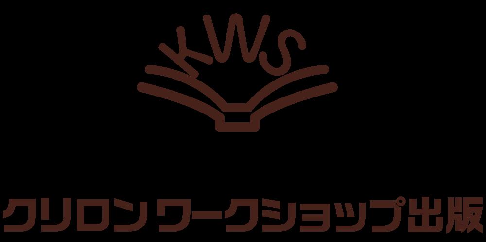 kwsbooksロゴ